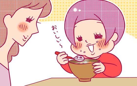 好き嫌いが多い子どもでもみそ汁ごはんを食べれば好き嫌いがなおるし、栄養面でも大丈夫