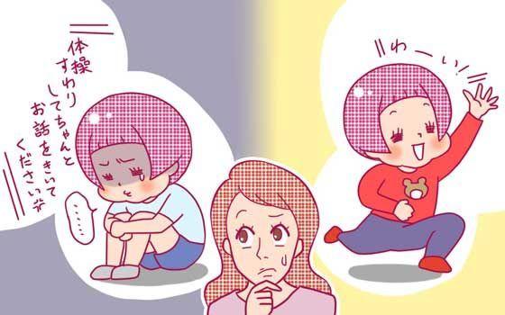 子どもが運動の習い事を嫌がるとき、続けさせた方が良い?やめさせた方が良い?