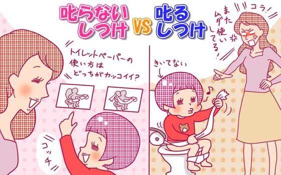 【幼児のしつけ】絵カードを用いたソーシャルスキルトレーニング【叱らないしつけ】