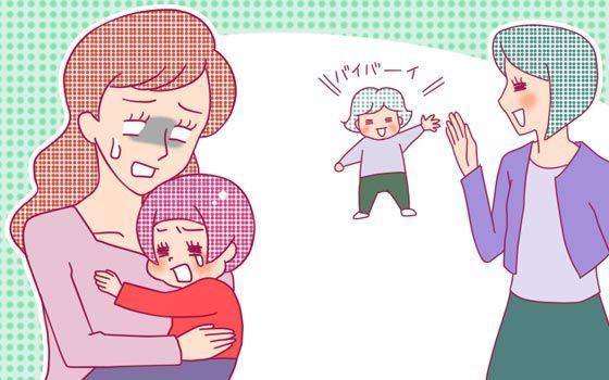 ママと離れられない子と母子分離できる子の違い