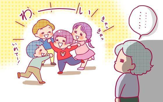 友達が多い子どもと友達ができない子どもの差とは?人気がある子どもはどんな子ども?