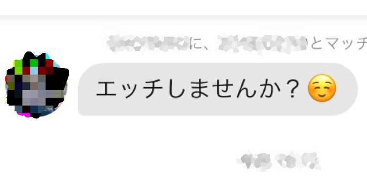 f:id:ikyungsoo:20180404192059j:plain