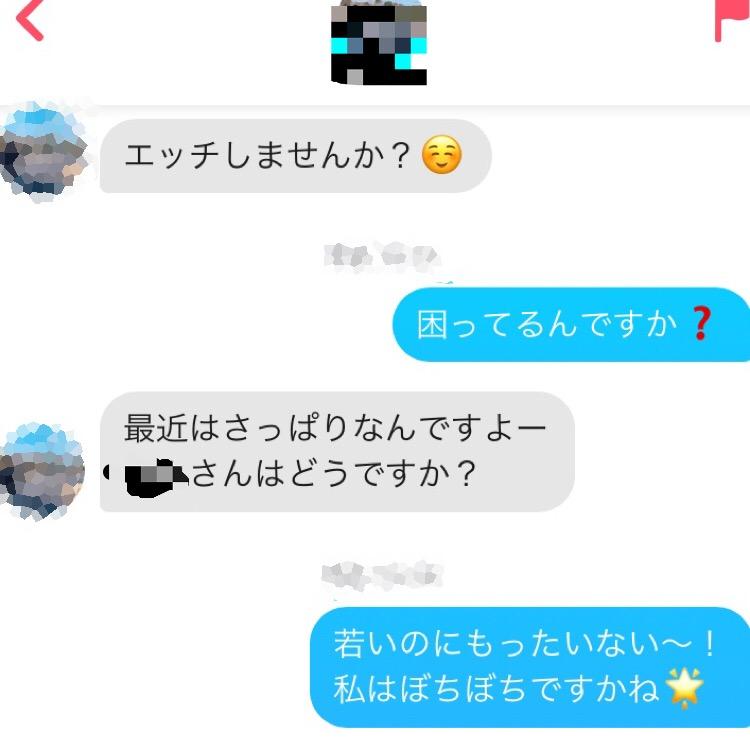 f:id:ikyungsoo:20180404192519j:plain