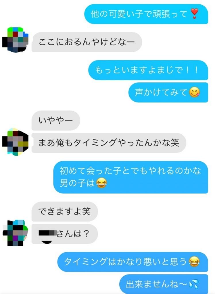 f:id:ikyungsoo:20180407215903j:plain