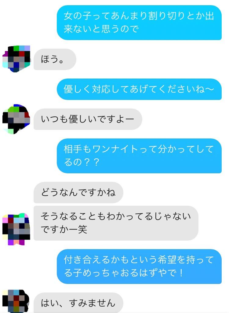 f:id:ikyungsoo:20180407220605j:plain