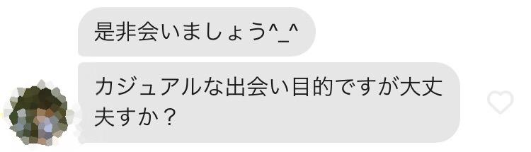 f:id:ikyungsoo:20180408222702j:plain