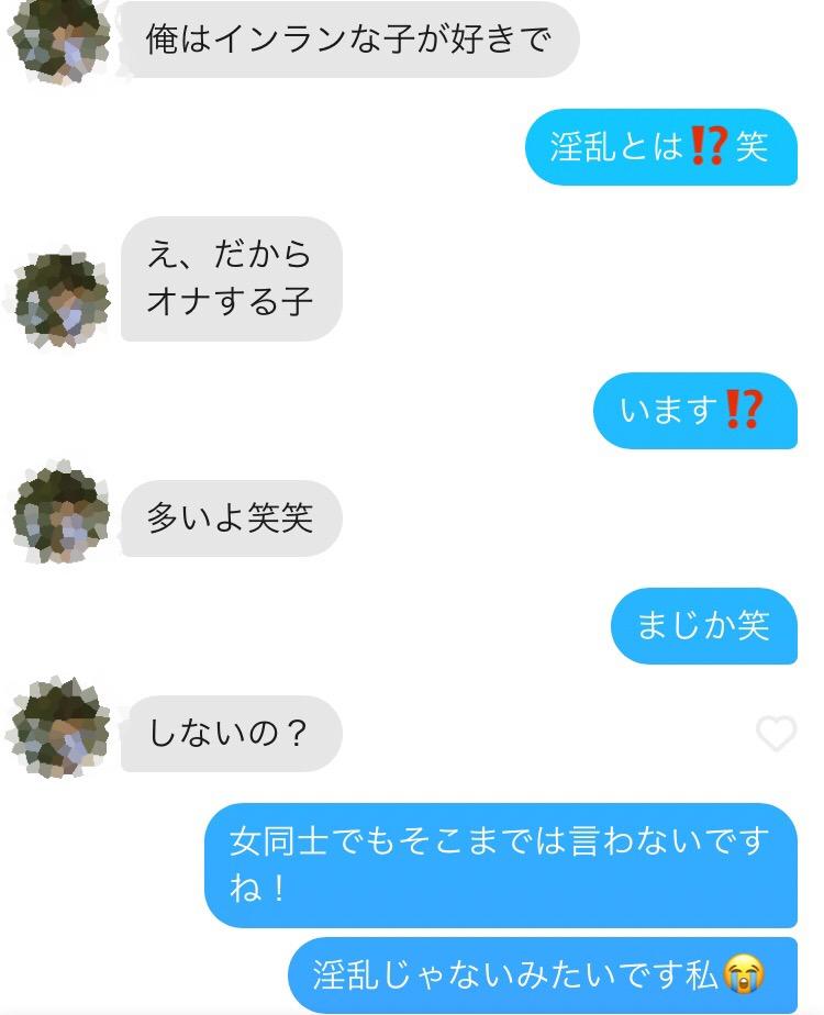 f:id:ikyungsoo:20180410220210j:plain