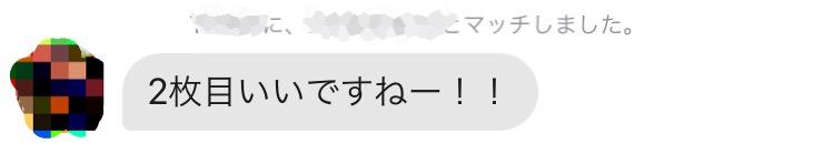 f:id:ikyungsoo:20180414225717j:plain
