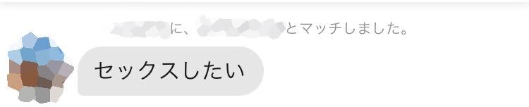 f:id:ikyungsoo:20180805210755j:plain