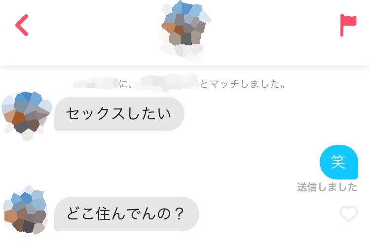 f:id:ikyungsoo:20180805211047j:plain
