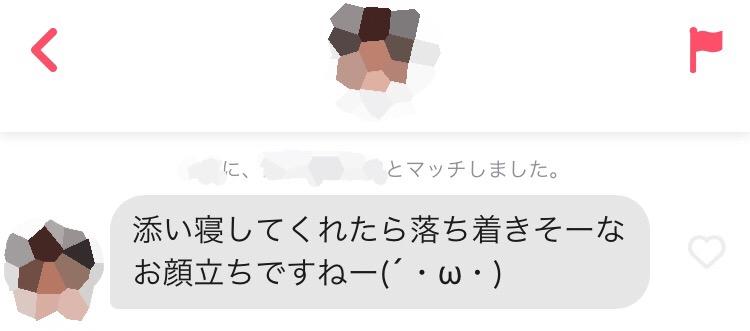 f:id:ikyungsoo:20180805211449j:plain