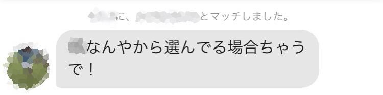 f:id:ikyungsoo:20180810192402j:plain