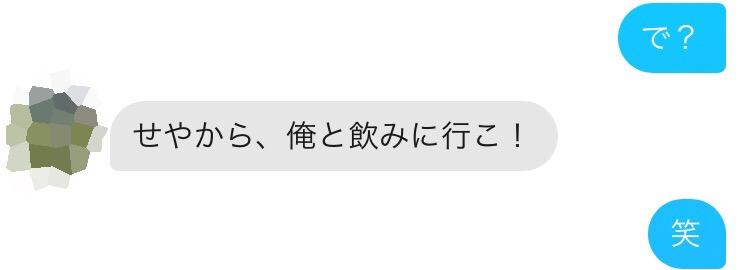f:id:ikyungsoo:20180810192705j:plain