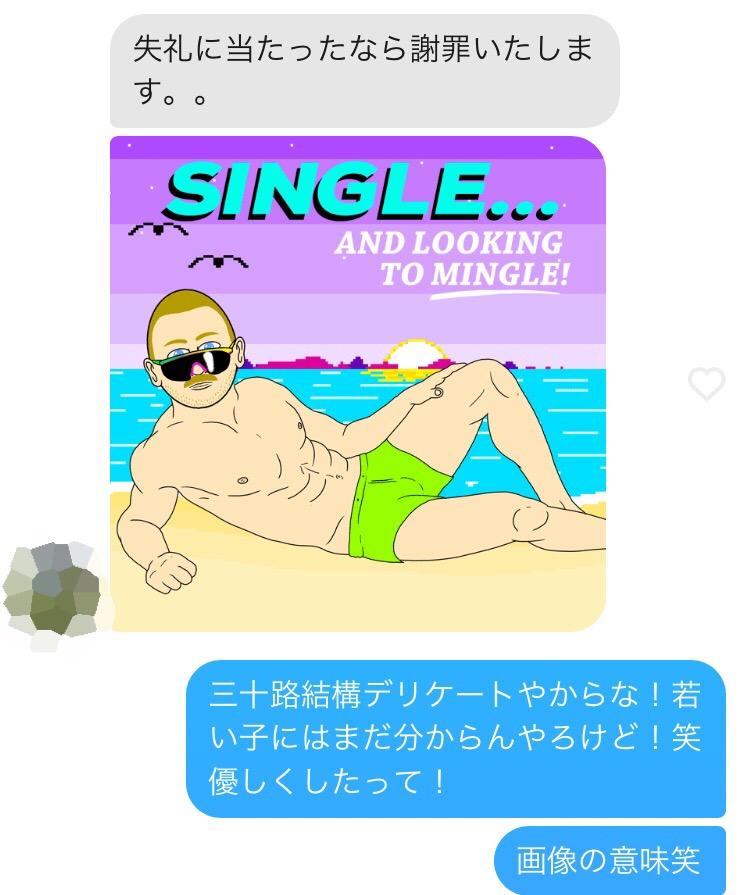 f:id:ikyungsoo:20180810195025j:plain