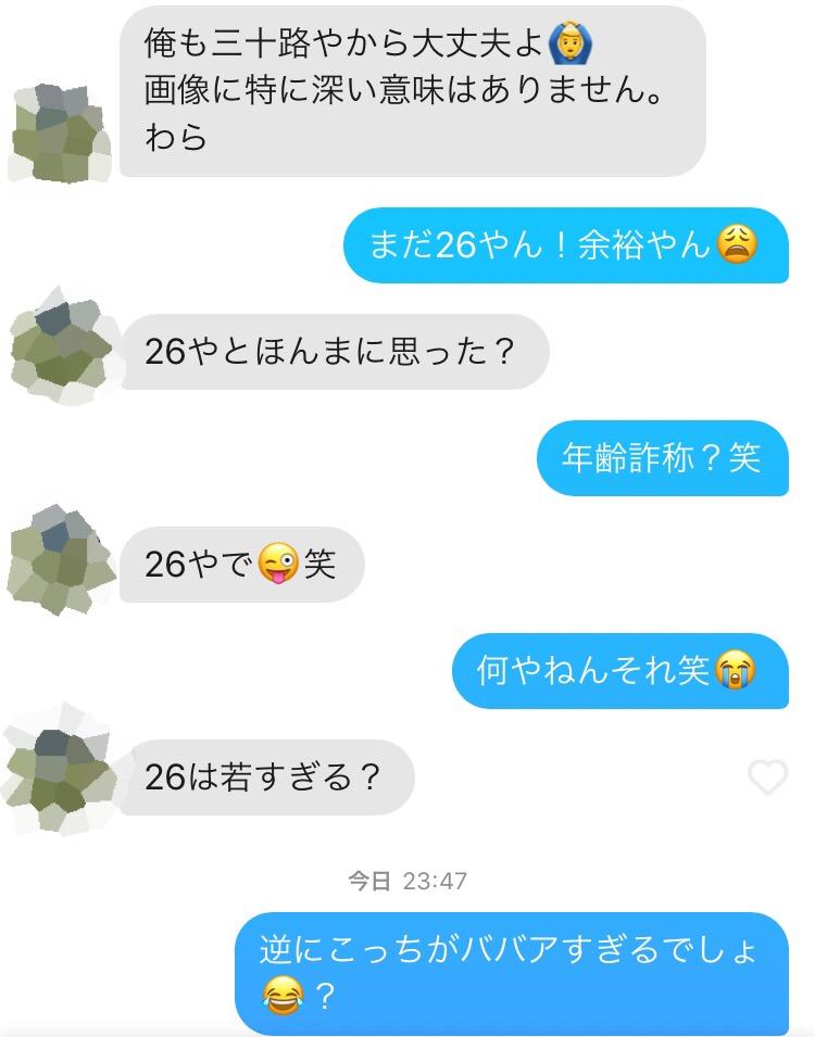 f:id:ikyungsoo:20180810195318j:plain
