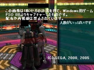 f:id:ilittaka:20051212010417j:image