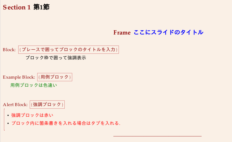 f:id:ill-identified:20140601233150p:plain