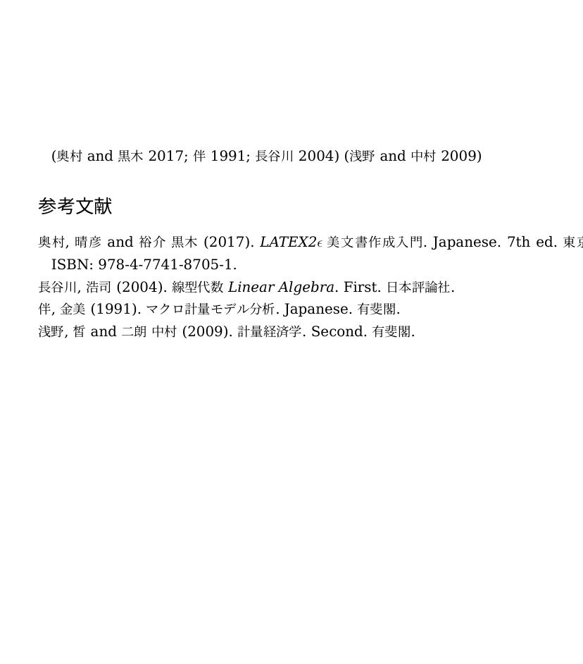 f:id:ill-identified:20200920225441p:plain