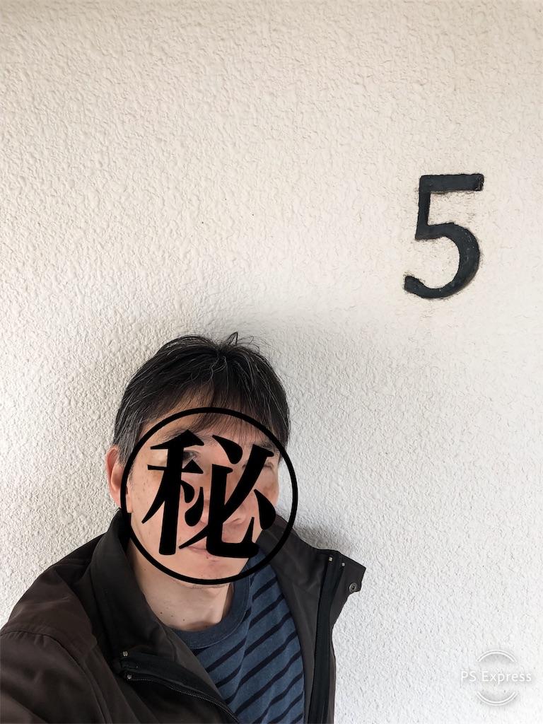 f:id:illust_and_meda0301:20190322164816j:image