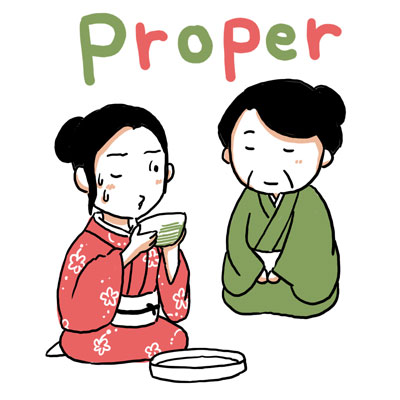 proper 礼儀正しい 英単語