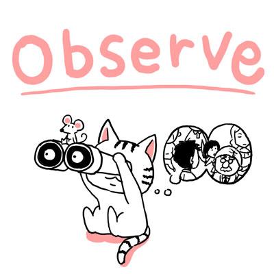 observe 観察する 英単語