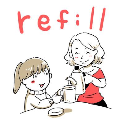 refill おかわり 英単語