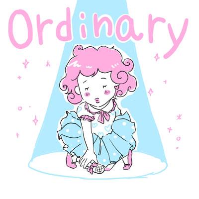 ordinary 普通の 英単語