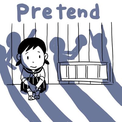 pretend 装う 英単語