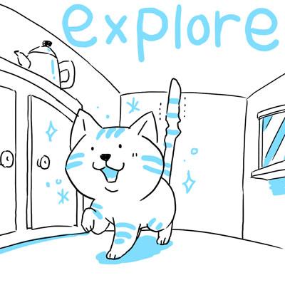 explore 探検 英単語