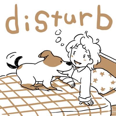 disturb 妨げる 英単語