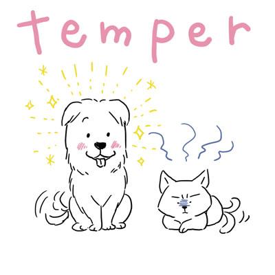temper 機嫌 英単語