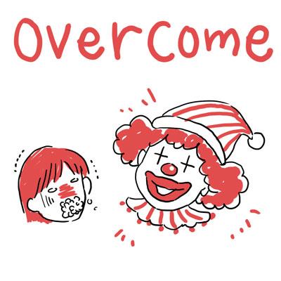 overcome 克服する 英単語