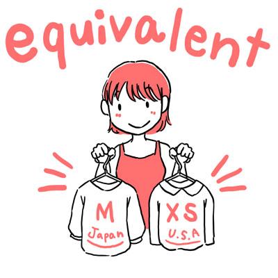 equivalent 同等の 英単語