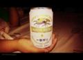Kirin Beer 2