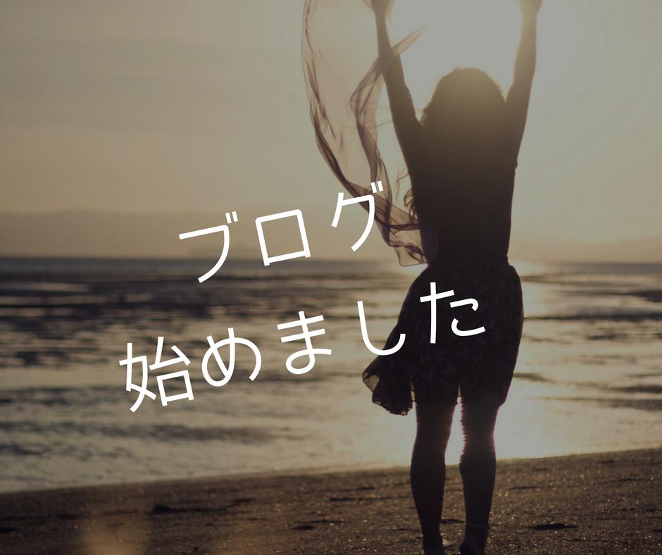 f:id:ilovekinoko:20180812162919p:plain