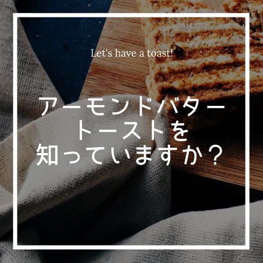 f:id:ilovekinoko:20180916144904p:plain