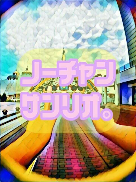 f:id:iloveomuomu:20161214200052j:image