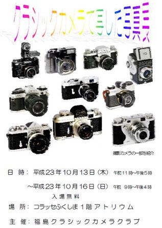 f:id:ilovephoto:20110918212624j:image:right