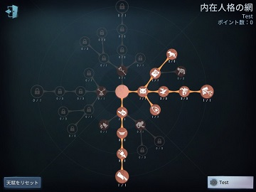 f:id:ilutan-game:20180720100645j:plain