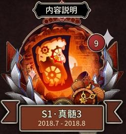 f:id:ilutan-game:20180725132509j:plain