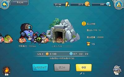 f:id:ilutan-game:20180820014046j:plain