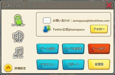 f:id:ilutan-game:20180820161420j:plain