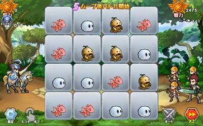 f:id:ilutan-game:20180821193432j:plain
