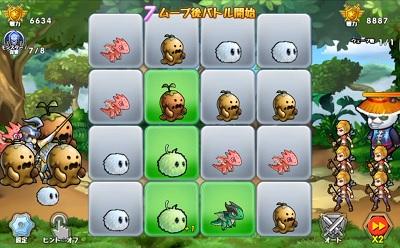 f:id:ilutan-game:20180821200858j:plain