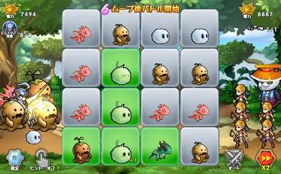 f:id:ilutan-game:20180821201353j:plain