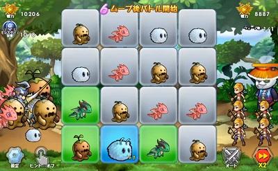 f:id:ilutan-game:20180821201422j:plain