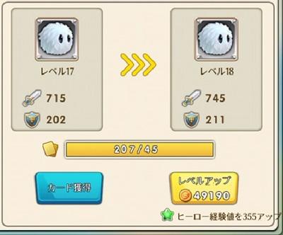f:id:ilutan-game:20180824145516j:plain
