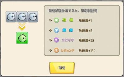 f:id:ilutan-game:20180824145541j:plain