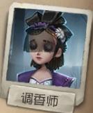 f:id:ilutan-game:20180827215301j:plain