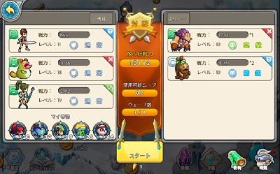 f:id:ilutan-game:20180901213824j:plain